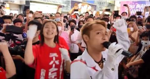東京都知事選挙2020 開票結果