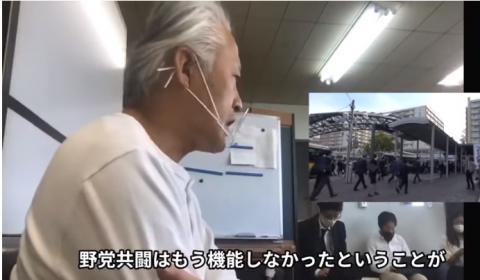 れいわ新選組を除名された大西つねき氏、次期 衆議院選挙で神奈川4区から出馬を表明