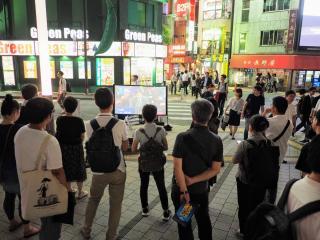 大阪で国会パブリックビューイングの交流会